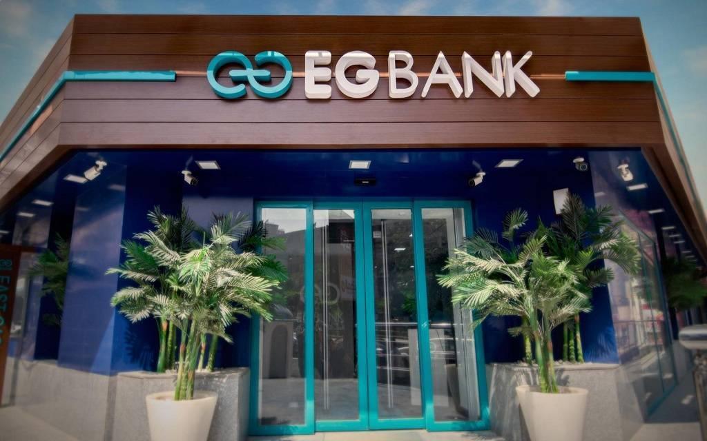 البنك المصري الخليجي اي بي سي بورصة