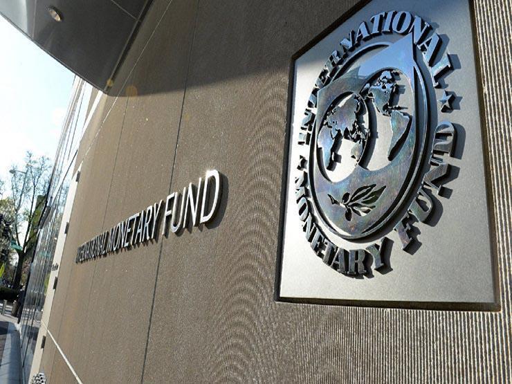 صندوق النقد الدولي الصناديق الدولية تضخ استثمارات بقيمة 440 مليون دولار بالسوق المصرية