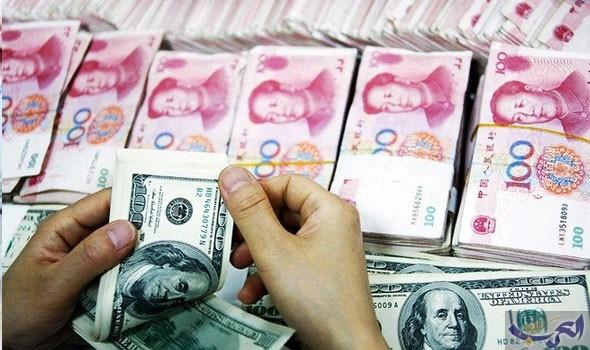 سعر صرف اليوان أمام الدولار